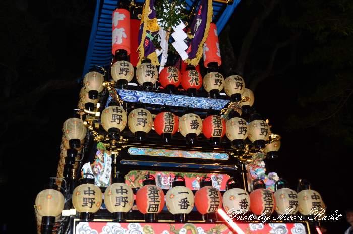 祭り提灯 中野一番屋台(中野だんじり) 西条祭り 伊曽乃神社祭礼 愛媛県西条市