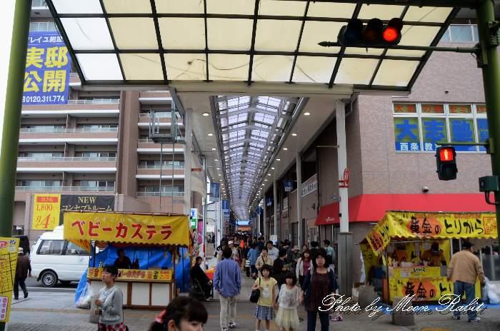 西条市産業文化フェスティバル