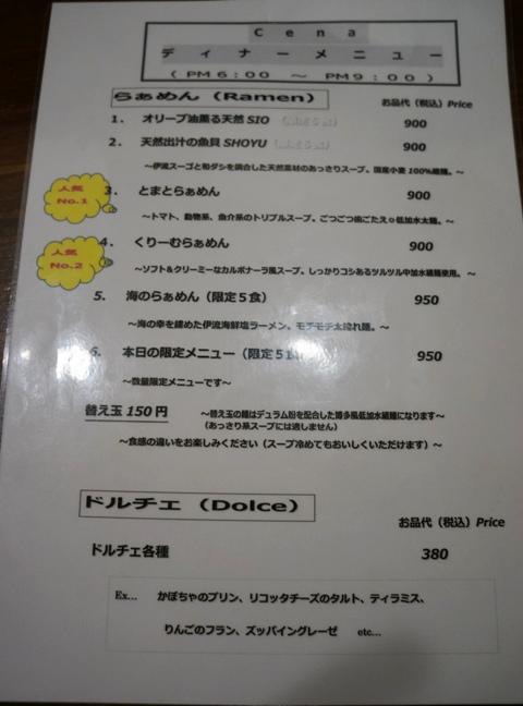DSC04476.jpg