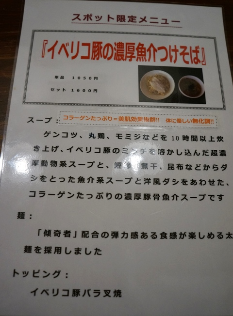 DSC04477.jpg