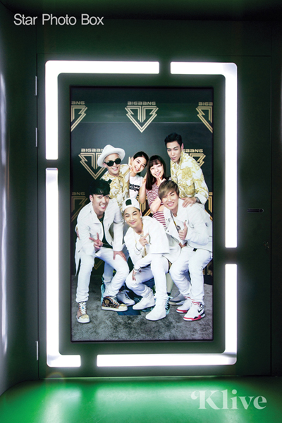 Star Photo Box_02