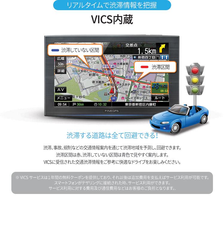 iQ_7000_JP_03.jpg