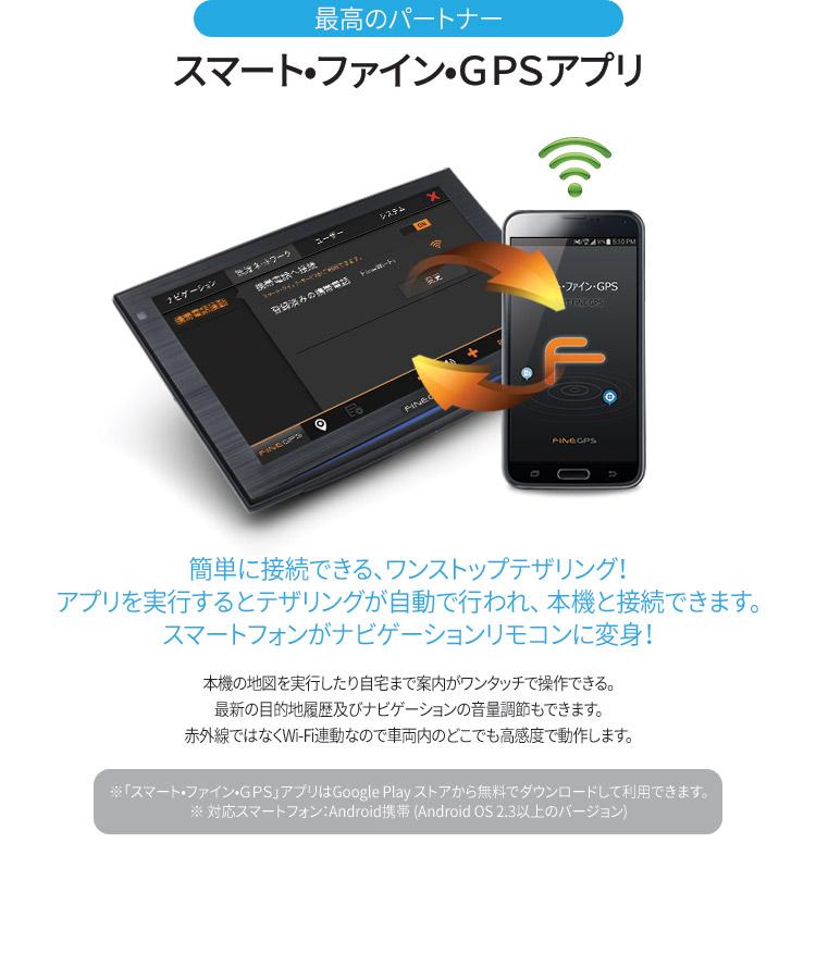 iQ_7000_JP_12.jpg