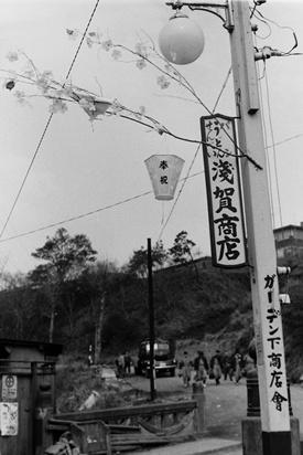 1959年3月 (5)-016