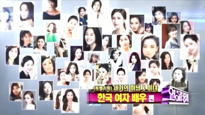 芸能街中継 字幕付 韓国人女優美女ランキング