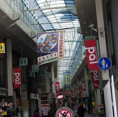 20150303pal商店街