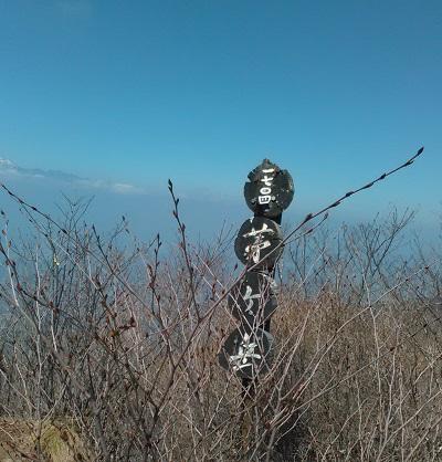 20150510茅が岳標高