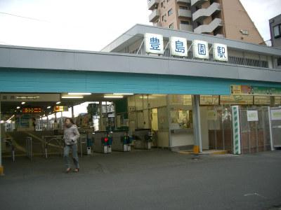 20050210_2