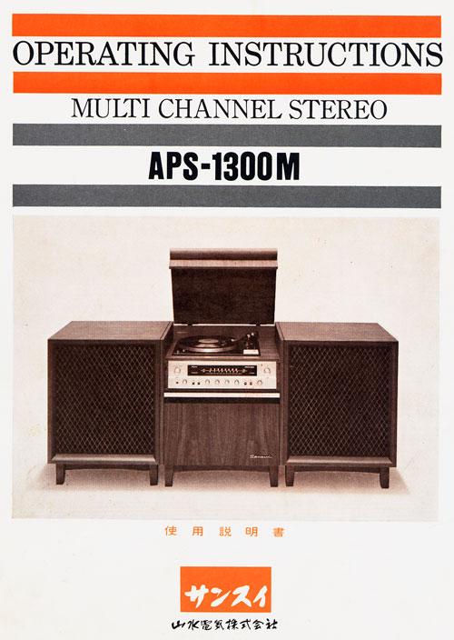 APS1300M_500X704.jpg