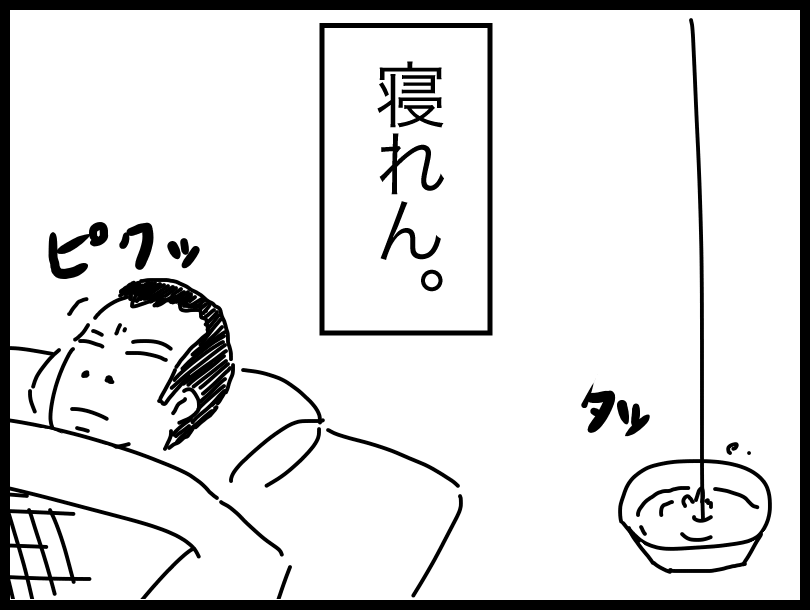 150609c.png