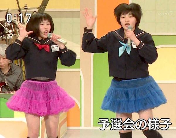 茨城県神栖市 芋セラ 芋セーラー服 女子中学生 jc