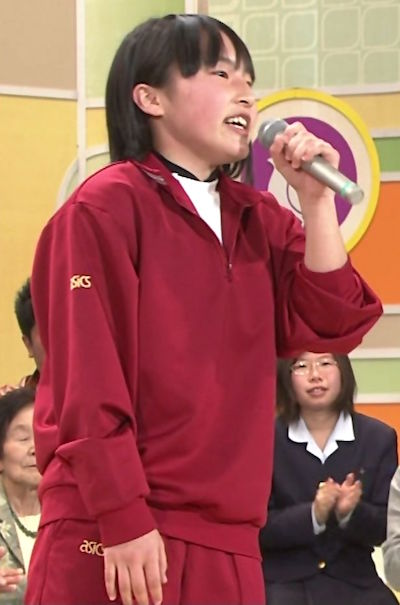 芋ジャージ 女子中学生 jc