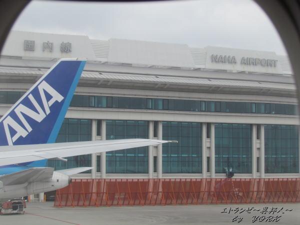 8246那覇空港150427