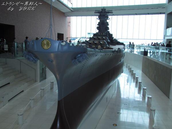 8697戦艦大和1/10150523