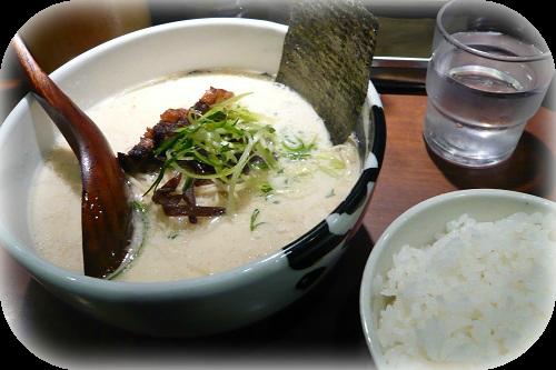 bakkoshi