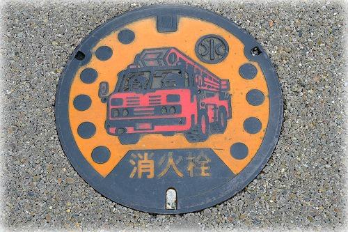 manhole