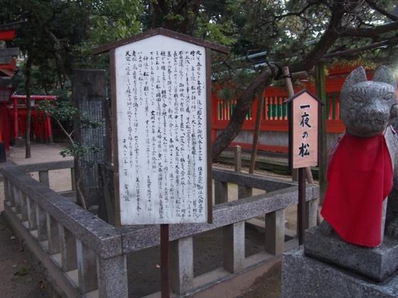 住吉神社35