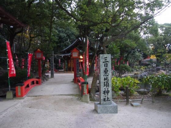 住吉神社44