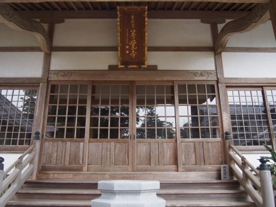 等覚寺06