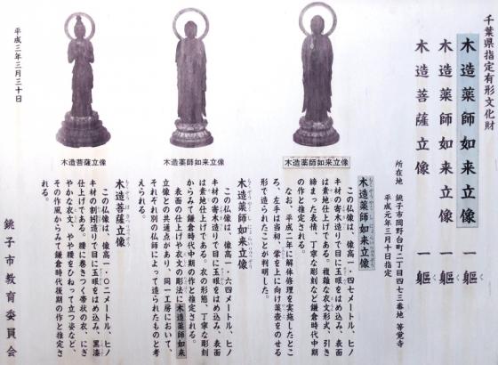 等覚寺05