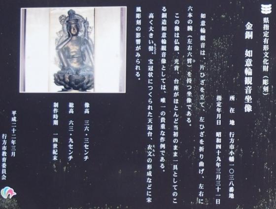 観音寺13