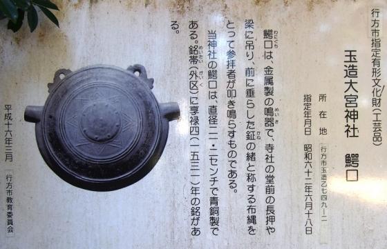 大宮神社07