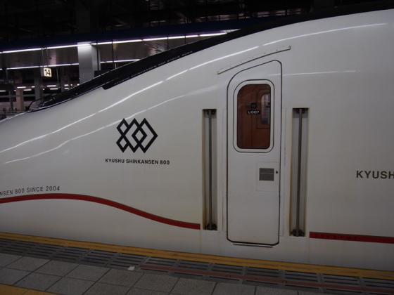 PC130227s.jpg