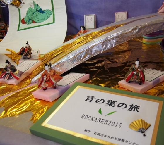 machikado02.jpg
