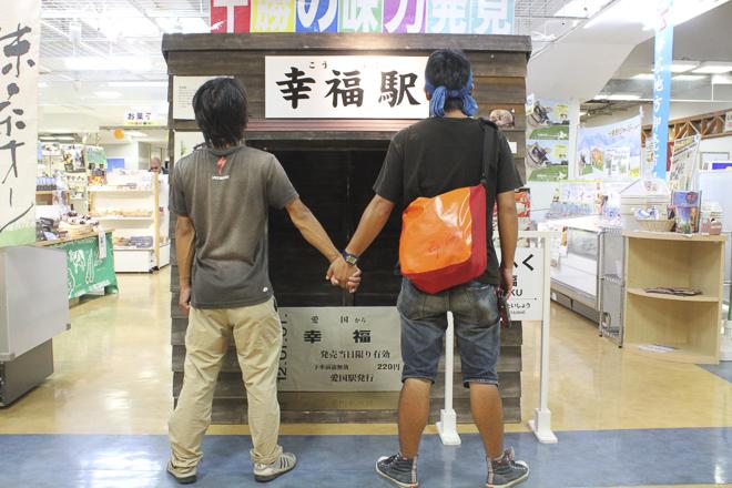 旅97日目_01