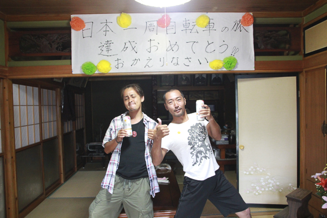 旅419日目_02