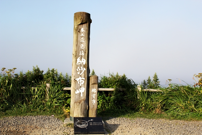 旅88日目_01