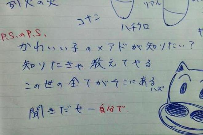 旅89日目_01