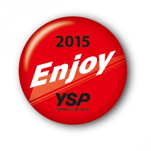 ysp_slogan2015.jpg