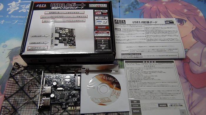 s-DSC01252.jpg