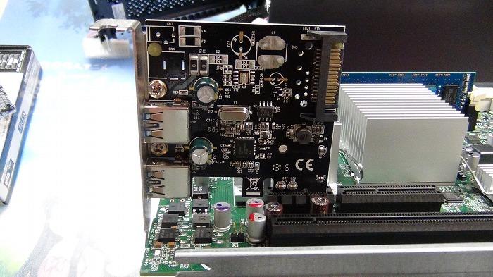 s-DSC01256.jpg