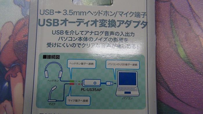 s-DSC01290.jpg