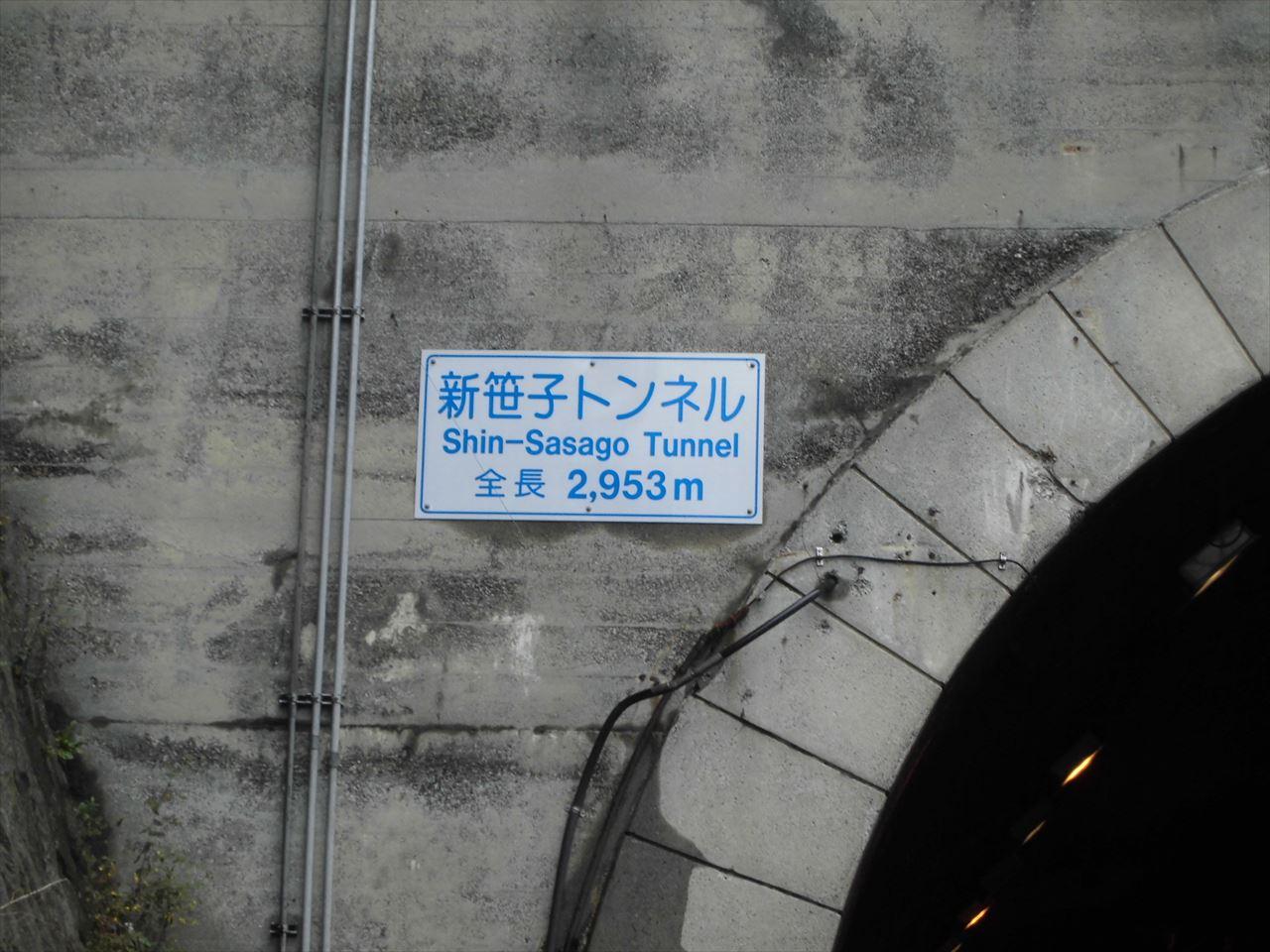 5684_R.jpg