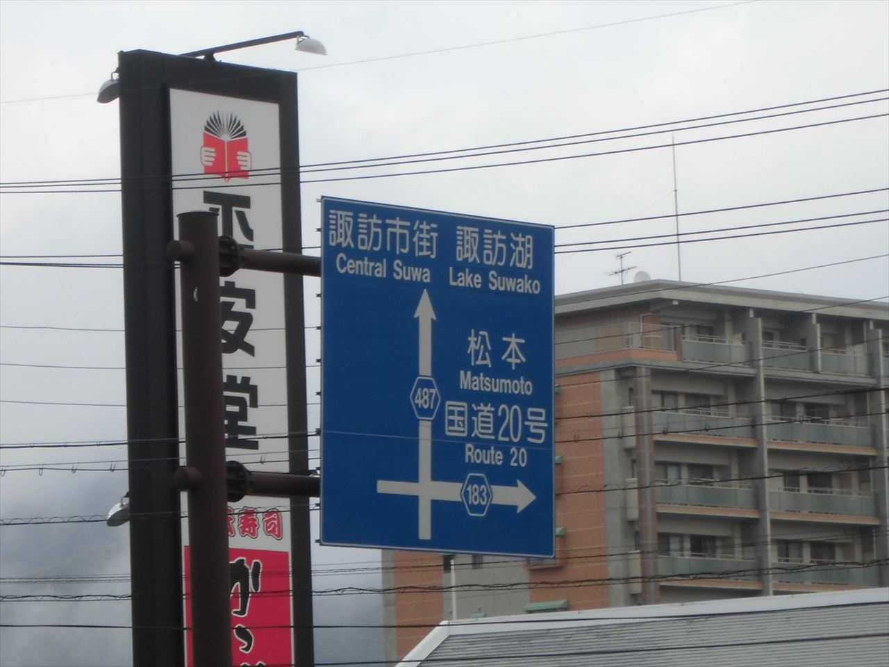 5691_R.jpg