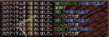 RedStone 15.06.15[00]