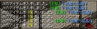 RedStone 15.06.15[01]