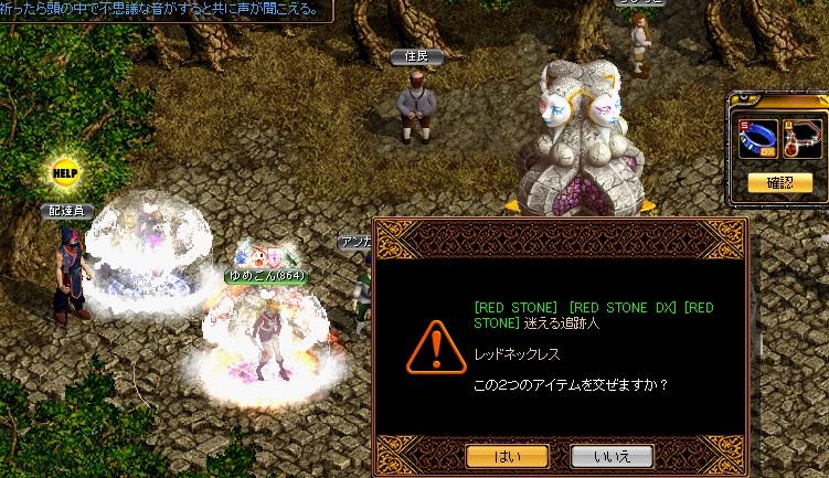 RedStone 15.06.23[00]