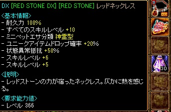 RedStone 15.06.23[01]