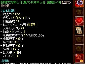 RedStone 15.06.23[03]