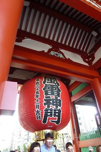 東京一人旅 浅草