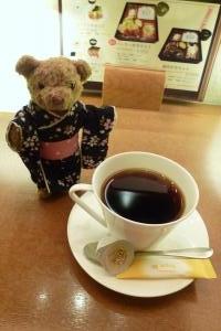 ベァーとコーヒー