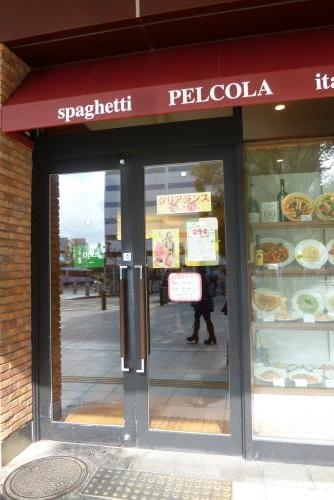 姫路店 Pelcolaさん