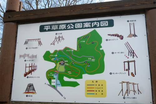 白浜 平草原<br />公園