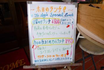 harana cafe ・厨房 さん