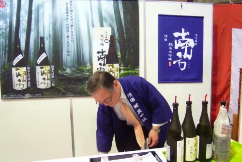 2015 蔵開き(お酒販売コーナー)