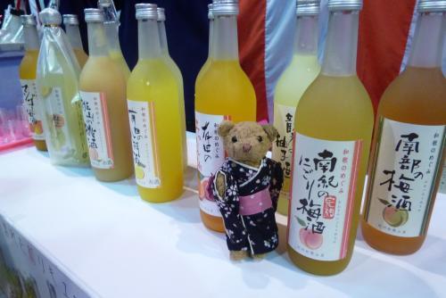 2015 蔵開き(ベァーと果実酒)